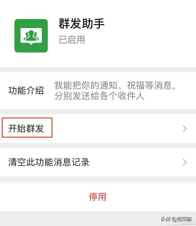 微信被删了会显示什么,微信删除了好友是什么状态?