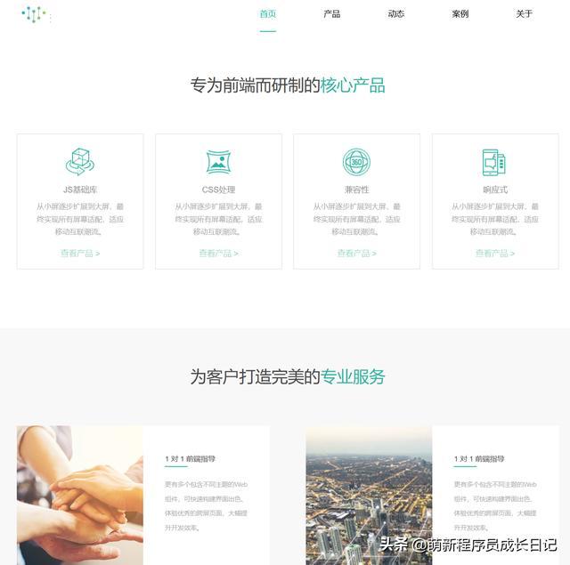 如何建立自己的微网站(如何建立自己的企业微信)