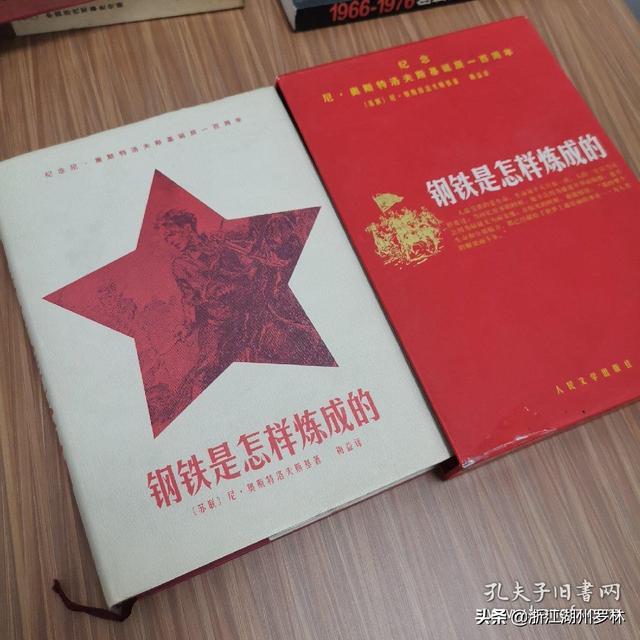 西方文学名著在中国最畅销的可能是哪一部?为