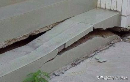 墙体裂缝处理(墙裂缝怎么处理)
