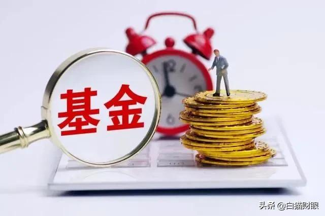 基金如果逢跌买入,会比定投定额获得的收益更好吗?