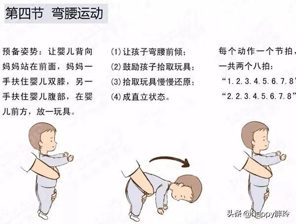 有哪些运动能够促进婴儿生长发育?
