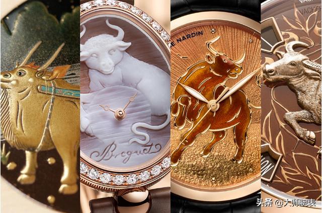 牛年生肖 邮票设计大赛 牛年生肖卡通造型 牛年有哪些漂亮的生肖腕表?赏析?