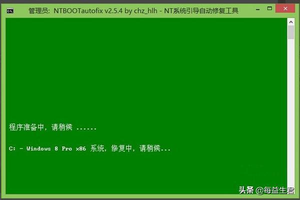 怎样修复Linux系统引导?