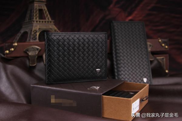 品牌皮带送给老公情人节礼物,520给老公送什么礼物好?