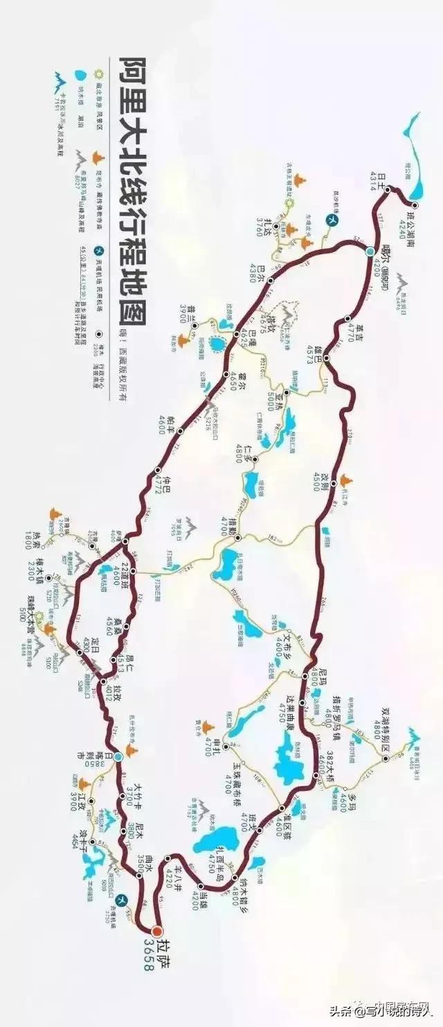 即将开始环中国游,希望有经验的人提供几条备选路线?插图6