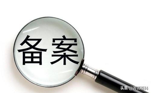 申请域名验证(网站申请域名和空间)