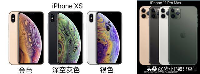 iphone 11 pro max买哪个颜色比较保值?