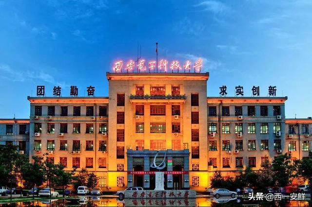 朱清时简介,中国排名上升最快的大学是哪个?