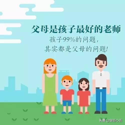 教育是家长的事还是老师的事、老师怎么回复家长孩子感冒的事、现在孩子的教育是老师的事还是家长的事?