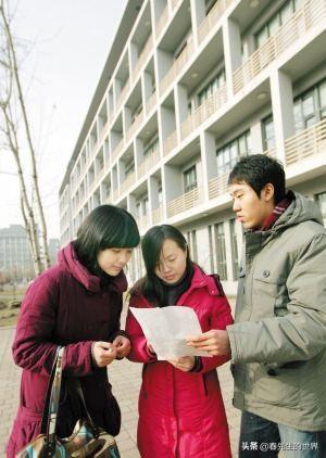 普通一本大学的大学生该如何在杭州买房?
