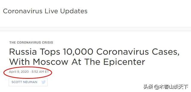 这两天自俄输入近100个病例,是否意味着俄罗斯