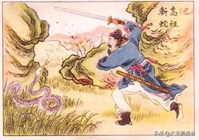 蛇王嗯啊好深漫画,求一本穿越的小说,男主蛇王?