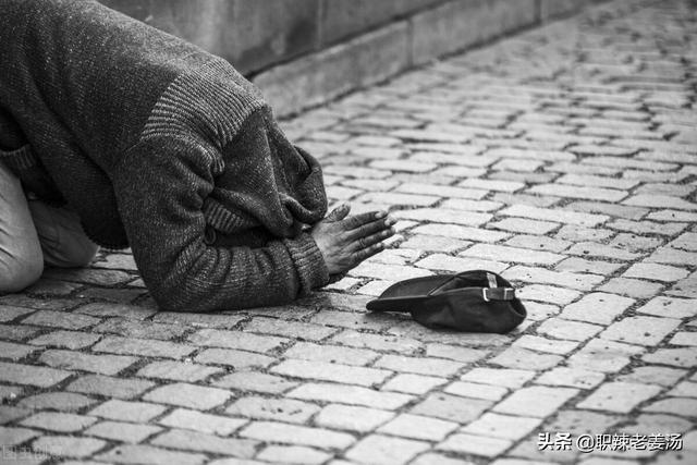 发生过因家里穷被亲戚看不起的故事吗?最后你是怎样改变命运的?