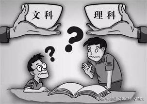 如何培养高中生学习语文的兴趣?