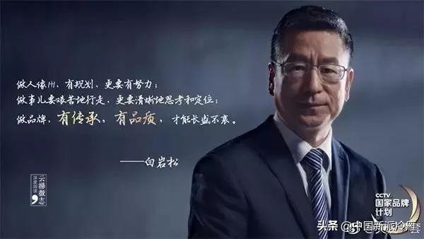 宜昌SEO研究中心是个什么机构?发展研究中心是什么机构