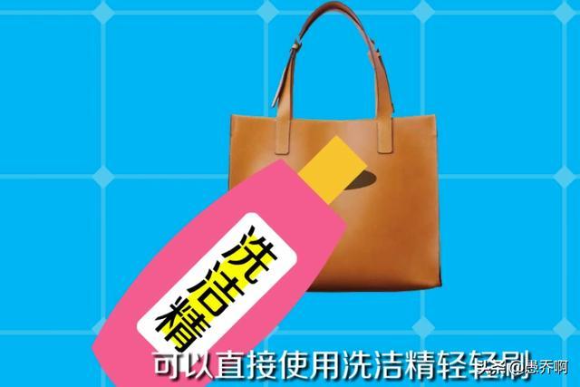 皮包上的各种污渍应该如何去除?