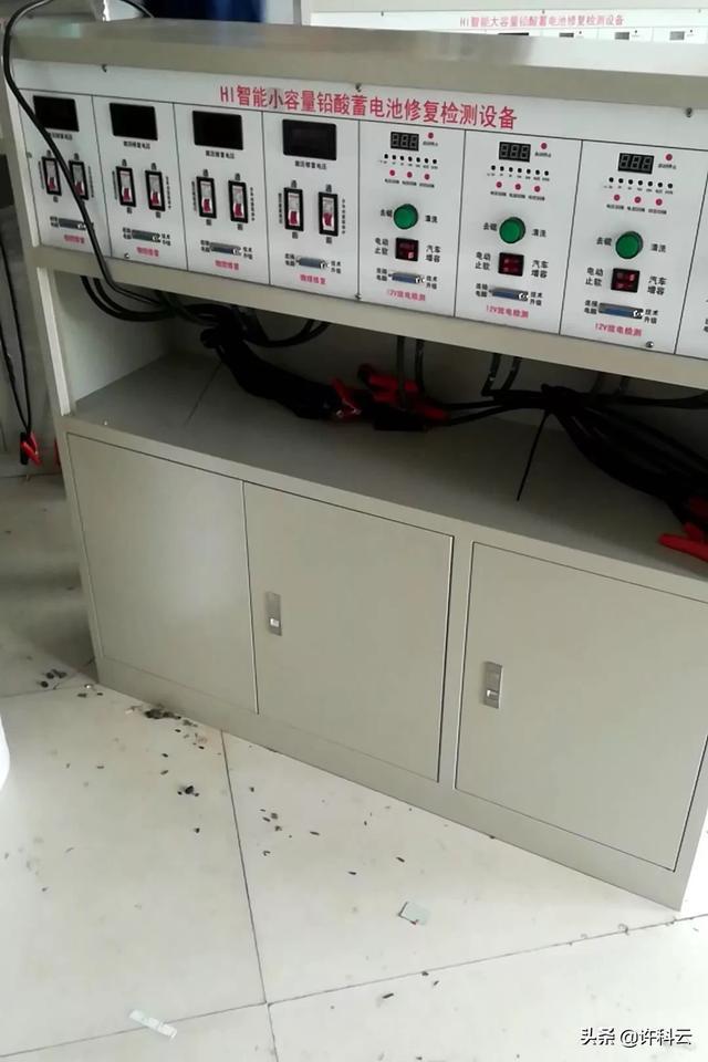 在哪能买到电瓶修复设备?