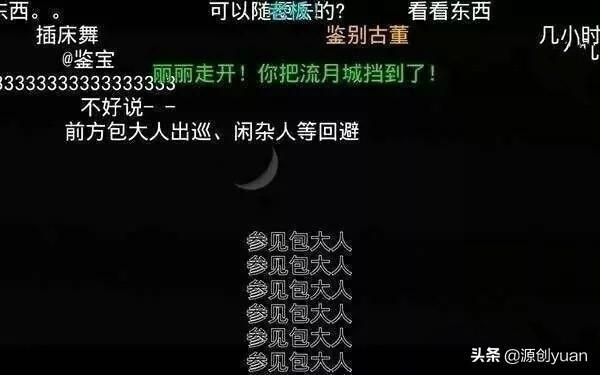 上海夜生活最丰富的地方 :能让你瞬间笑得肚子疼的弹幕有哪些?