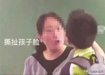 徐州教师被打最新进展 新学期刚开学,江苏徐州