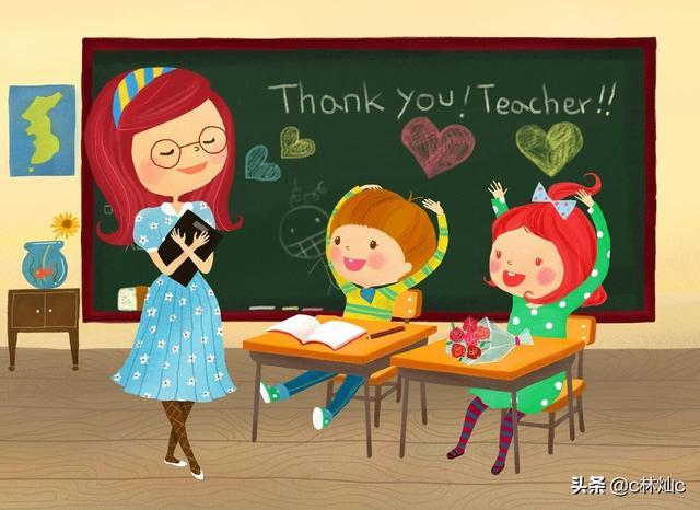 四年级的学生送老师教师节礼物,你上学的时候,教师节给老师送过什么?