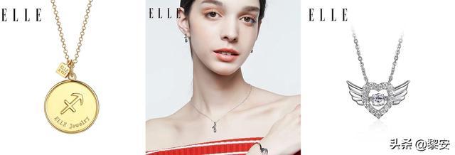 有什么平价好看、不掉色的首饰品牌吗?