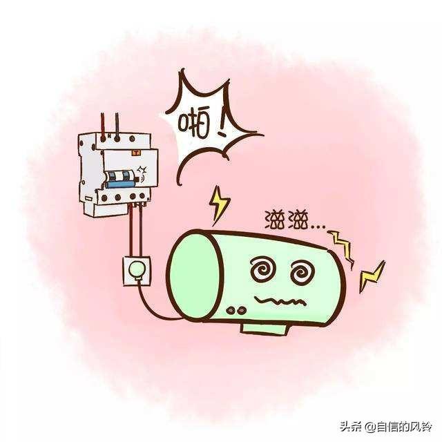 家电总是跑电是什么原因?怎么处理?
