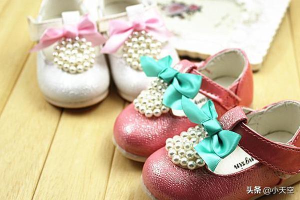上海英伦宝贝儿童用品有限公司(上海英伦宝贝儿童用品有限公司电话)