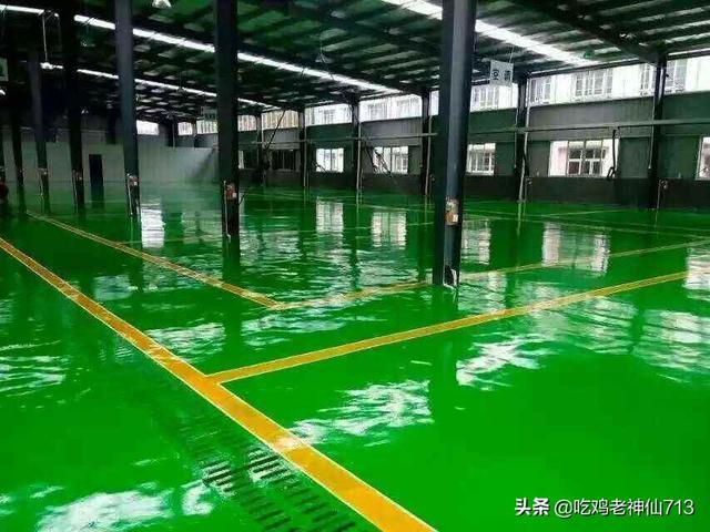地坪漆油性的好还是水性的好?