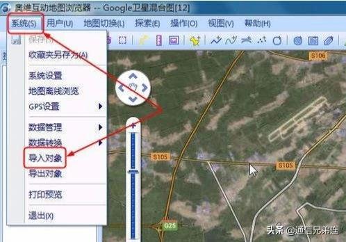 谷歌街景地图,如何查看GOOGLE街景?