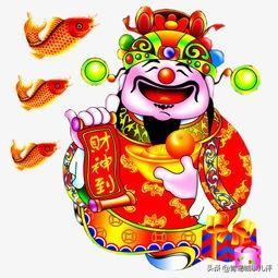 农历7月22,只有山东青岛这边过财神节吗?