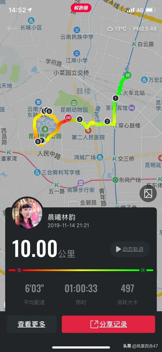 跑步10km是什么感觉