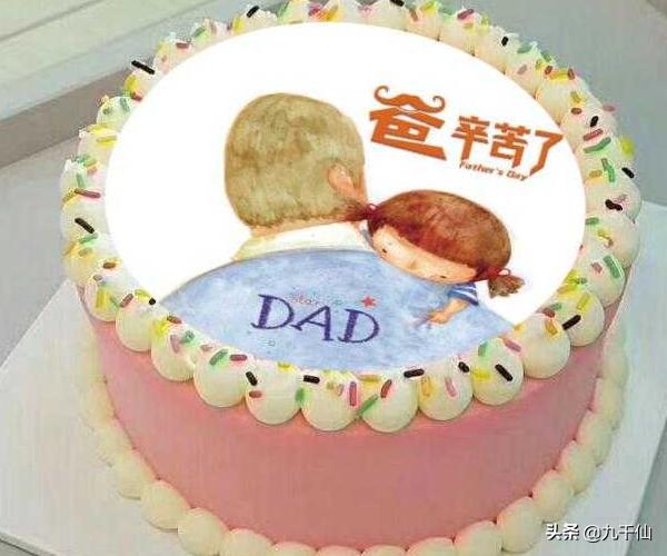 父亲生日送礼物给他祝福语,作为学生,在父亲生日的时候送什么礼物好?