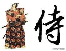 约翰夺宝记中文版(约翰历险记完整版)