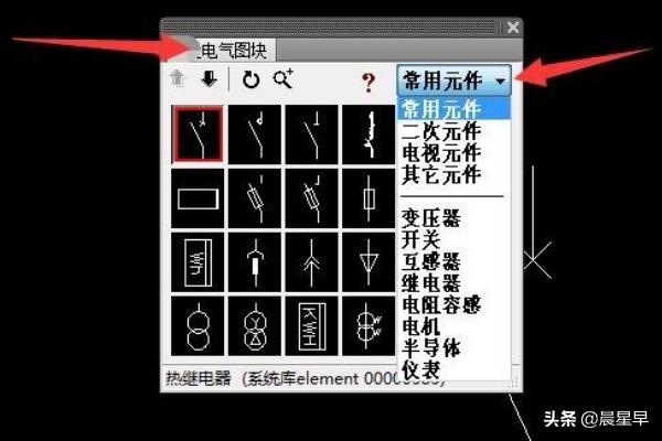 CAD电气图例大全,无需单独绘制可快速插入使用?(图3)