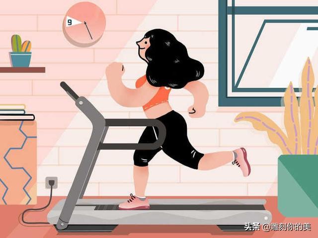 跑步机如何减肥(跑步机减肥的最佳方法)