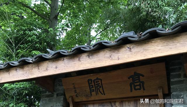 四川蒲江有没有小众一点的好玩地方。不想去石象湖?插图