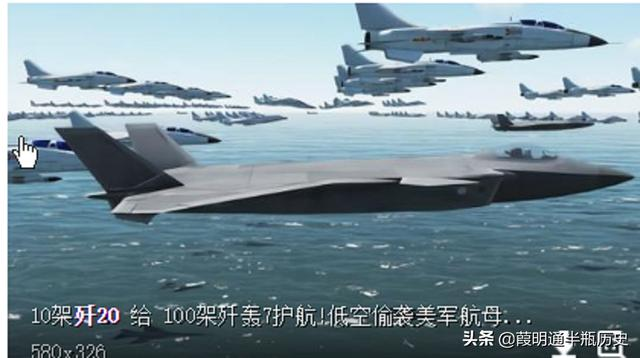 2021发生战争的可能性 2020年发生战争的可能性有