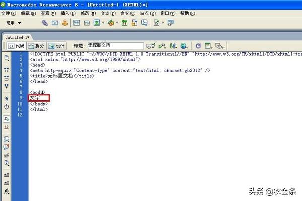 html如何设置标签颜色?html 颜色标签