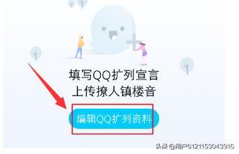 qq扩列怎么打开,qq动态扩列没有了怎么恢复?