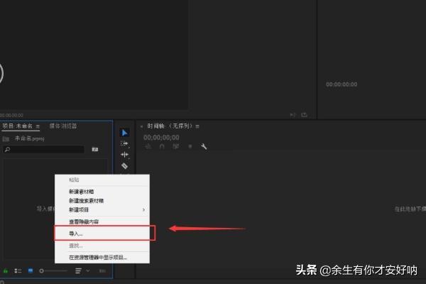 pr怎么改变视频尺寸,如何自定义视频的编辑尺寸?