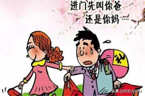 第一次见女朋友父亲送什么礼物好,第一次见女方父母应该送什么东西比较好?(见父母带什么礼物好)