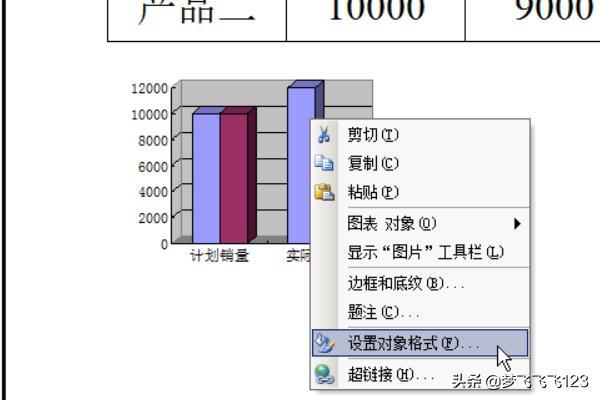 word表格里面有空白,删除不了?