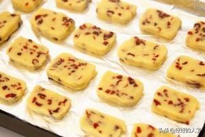 蔓越莓饼干的做法(烤箱做饼干)?