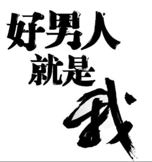 """海南桑拿 :中年男人如何""""折腾""""才能富有?"""