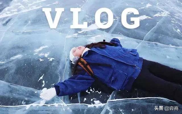 vlog是什么意思(日常生活vlog都是怎么拍的)