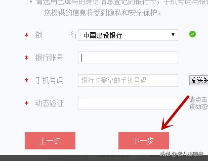 注册用户名(注册用户名怎么弄)