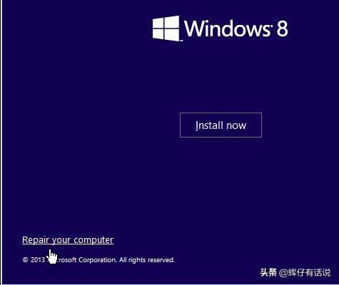 0xc150002(电脑显示0XC000025开不开机怎么办?