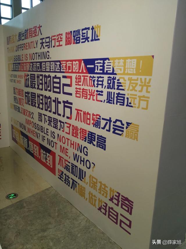 在北京想找一个电商仓储的工作,有什么建议吗?在电商仓库上班好吗