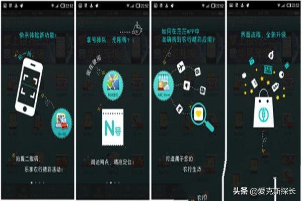 中国农业银行app下载,中国农业银行App打不开?